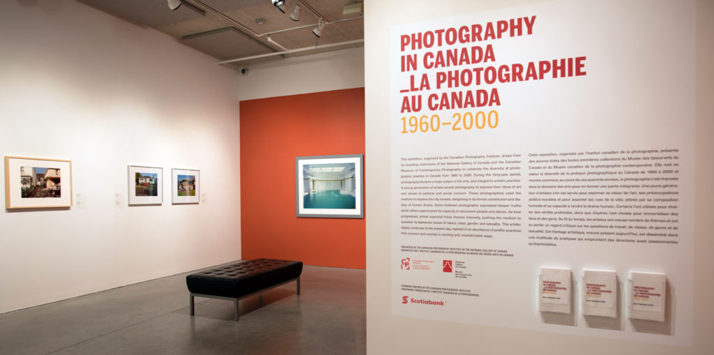 Photography in Canada 1960-2000 exhibition